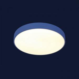 Светильник Levistella 752L38 BLUE