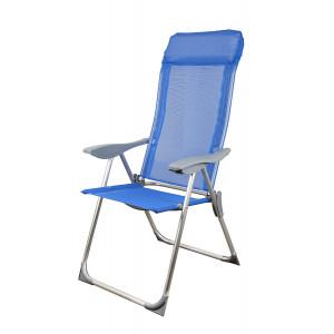 Кресло-шезлонг Levistella GP20022010 BLUE
