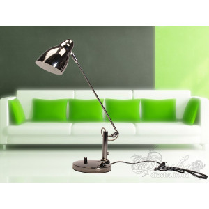 Настольная лампа A622-BHR
