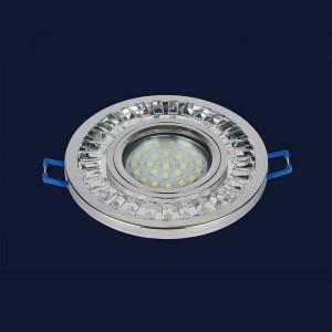 Точечный светильник 716MKD-C20 CH  (LED лента в комплекте)