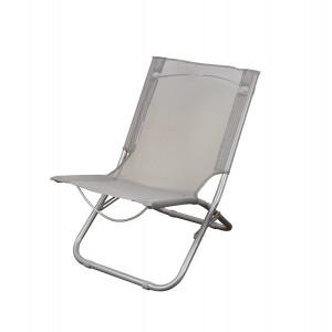 Складное кресло Levistella GP20022303 GRAY