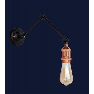 Настенный светильник 752WZ1206-1