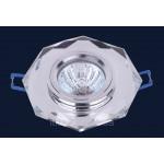 Врезной светильник со стеклом Levistella 705046