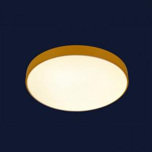 Светильник 752L37 YELLOW