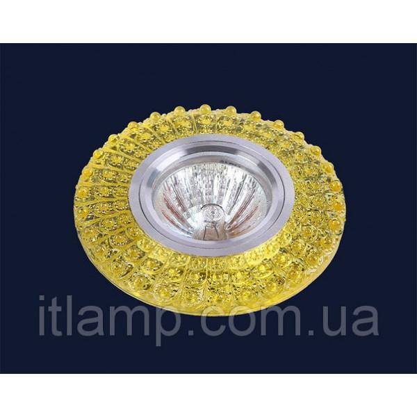 Точечный светильник Levistella 705A23
