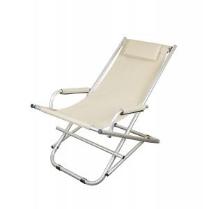 Шезлонг кресло-качалка Levistella GP20022109 MOSS