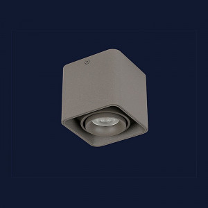 Светильник 9056601 GRAY
