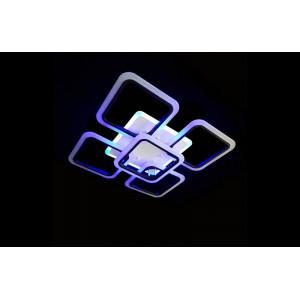 Светодиодные люстры Linisoln 5588-4+1 LED 3COLOR Dimmer