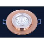 Врезной светильник со стеклом Levistella 705039
