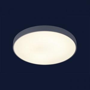Светильник Levistella 752L38 GRAY