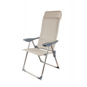 Кресло-шезлонг Levistella GP20022010 IVORY
