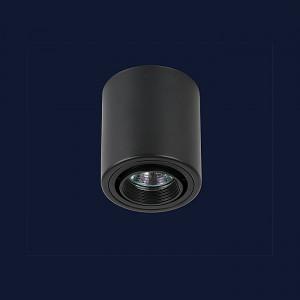Светильник 9062516 BK