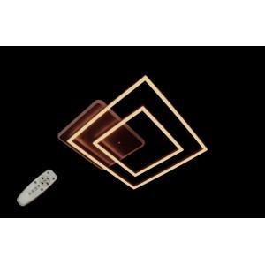 Люстра светодиодная 2001-2B