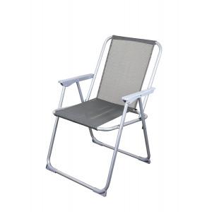 Пляжный складной стул Levistella GP20022306 GRAY