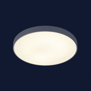Светильник Levistella 752L37 WHITE